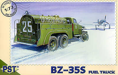 Топливозаправщик БЗ-35С (масштаб: 1/72) — фото, картинка
