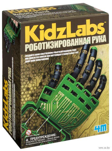 """Конструктор """"Роботизированная рука"""" — фото, картинка"""
