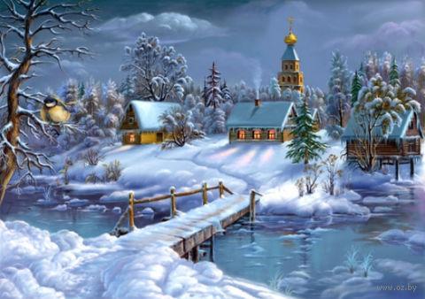"Алмазная вышивка-мозаика ""Зима в деревне"" (600х400 мм) — фото, картинка"