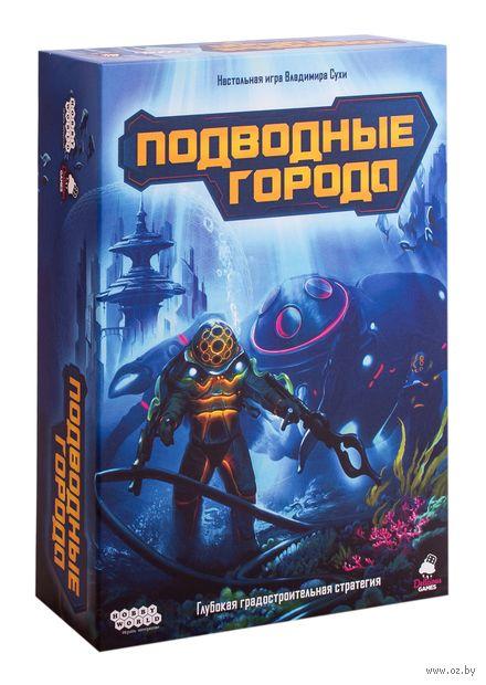 Подводные города — фото, картинка