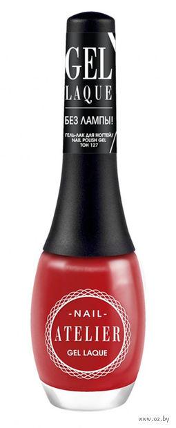 """Гель-лак для ногтей """"Nail Atelier"""" тон: 127, темно-оранжевый — фото, картинка"""