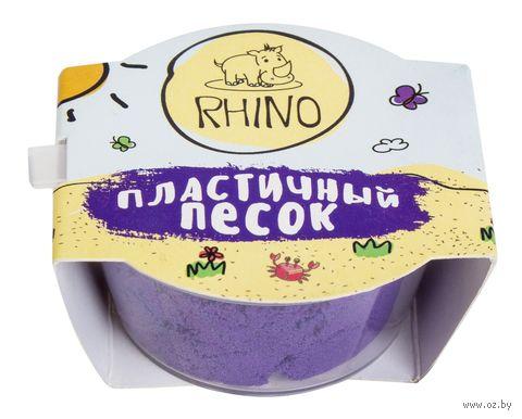 """Кинетический песок """"Rhino"""" (фиолетовый; 50 г) — фото, картинка"""