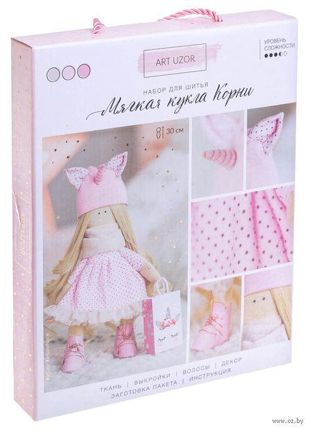 "Набор для шитья из ткани ""Кукла Корни"" — фото, картинка"