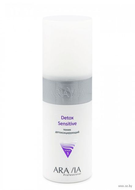 "Тоник для лица ""Detox Sensitive"" (150 мл) — фото, картинка"