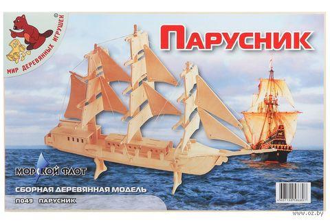 """Сборная деревянная модель """"Парусник"""""""