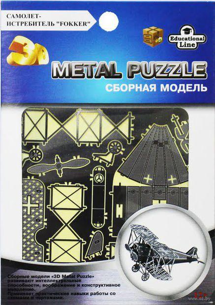 """Сборная модель из металла """"3D Metal Puzzle. Самолет-истребитель"""""""