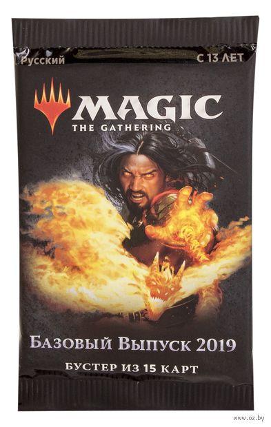 """Бустер """"Magic the Gathering. Базовый выпуск 2019"""" (15 карт) — фото, картинка"""