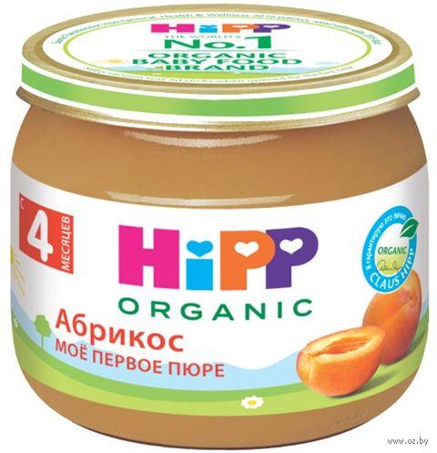 """Детское пюре HiPP """"Абрикос"""" (80 г) — фото, картинка"""