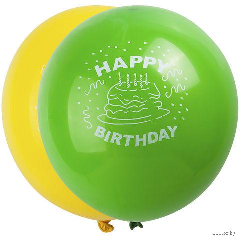 """Шар воздушный """"Happy Birthday"""" (продается только в розничных магазинах OZ) — фото, картинка"""