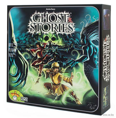 Истории с призраками — фото, картинка