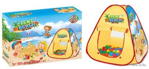 """Детская игровая палатка """"Пляж"""" — фото, картинка"""
