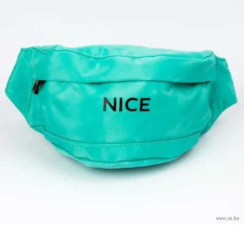 "Сумка поясная ""Nice"" (зелёная; арт. ZKHС-0001) — фото, картинка"