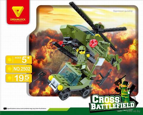 """Конструктор """"Военный спецназ. Военный вертолет"""" (195 деталей)"""