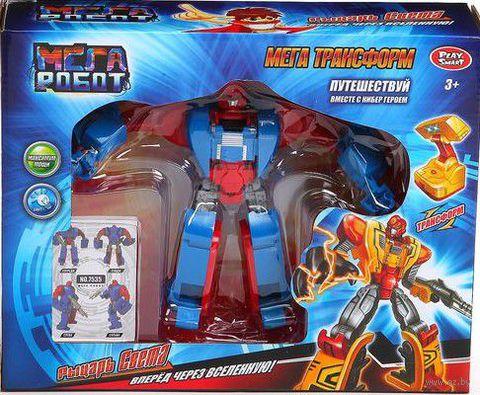 """Робот-трансформер """"Рыцарь света"""""""