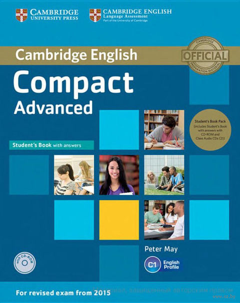 Compact Advanced. C1. Student`s Book with Answers (+ CD). Питер Мей