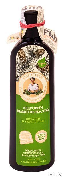 """Шампунь-настой для волос """"Кедровый. Питание и укрепление"""" (280 мл) — фото, картинка"""