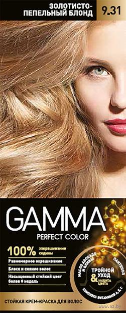 """Крем-краска для волос """"Gamma perfect color"""" тон: 9.31, золотисто-пепельный блонд — фото, картинка"""