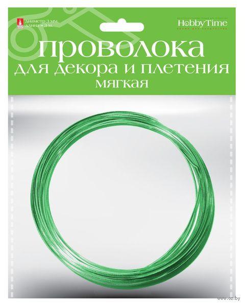 Проволока для плетения (3 м; зеленая; арт. 2-621/05) — фото, картинка