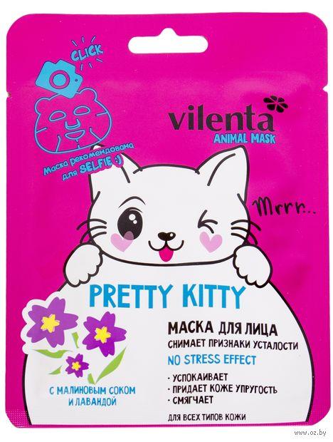 """Тканевая маска для лица """"Pretty Kitty. Снимающая признаки усталости"""" (36 г) — фото, картинка"""