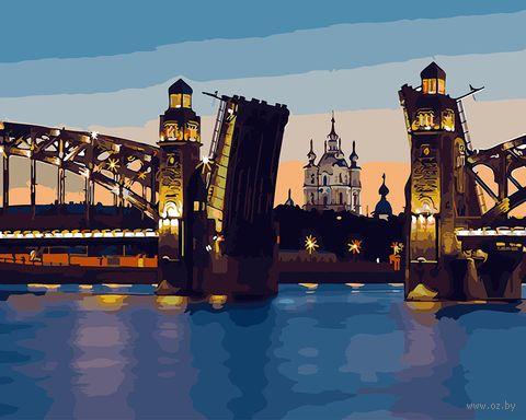 """Картина по номерам """"Разводной мост"""" (400х500 мм) — фото, картинка"""