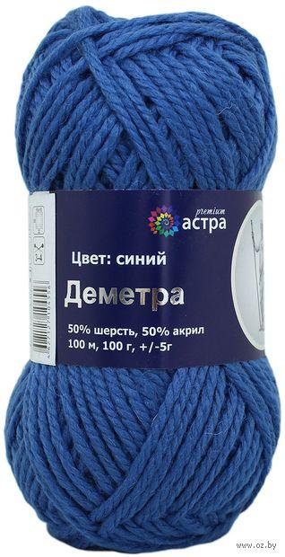 """Пряжа """"Астра. Деметра №7"""" (100 г; 100 м; синий) — фото, картинка"""