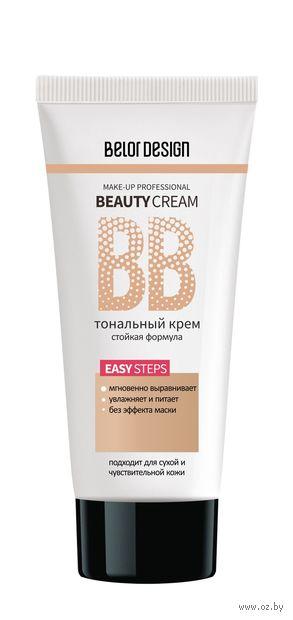 """Тональный крем для лица """"BB Beauty Cream"""" тон: 104 — фото, картинка"""