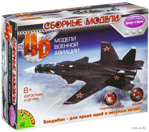 """Сборная модель """"Самолёт"""" (масштаб 1/165; арт. ВВ2545) — фото, картинка"""