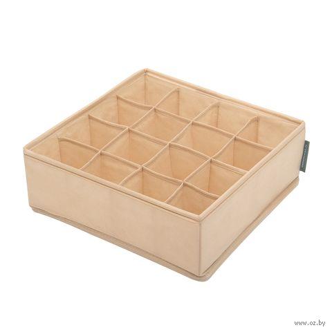 Органайзер для белья (320х320х110 мм; 16 ячеек) — фото, картинка