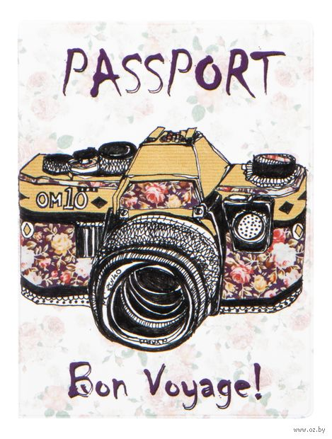 """Обложка для паспорта """"Olympus"""" — фото, картинка"""