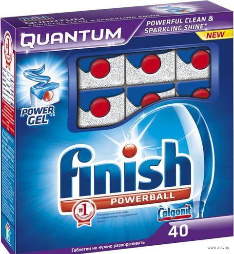 Таблетки для посудомоечных машин FINISH Quantum (40 шт)