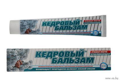"""Зубная паста """"Отбеливающая"""" (100 мл) — фото, картинка"""