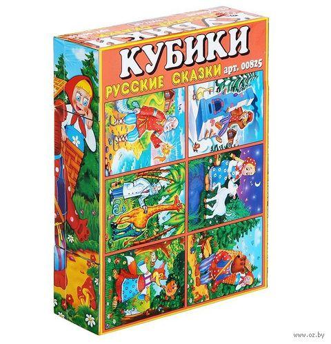 "Кубики ""Русские сказки-2"" (12 шт.) — фото, картинка"