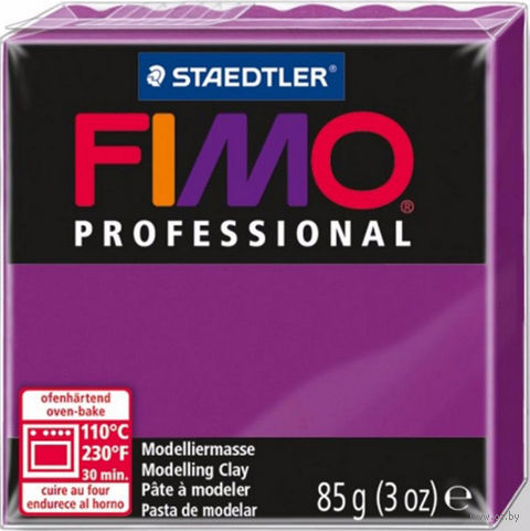 """Глина полимерная """"FIMO Professional"""" (фиолетовый; 85 г) — фото, картинка"""
