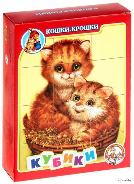 """Кубики """"Кошки-крошки"""" (12 шт.) — фото, картинка"""