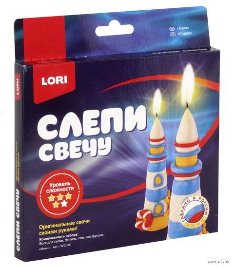 """Набор для изготовления свечей """"Маяк"""" — фото, картинка"""