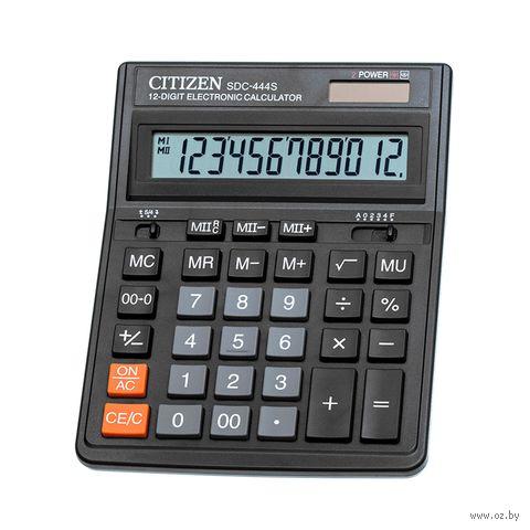 Калькулятор настольный SDC-444S (12 разрядов)