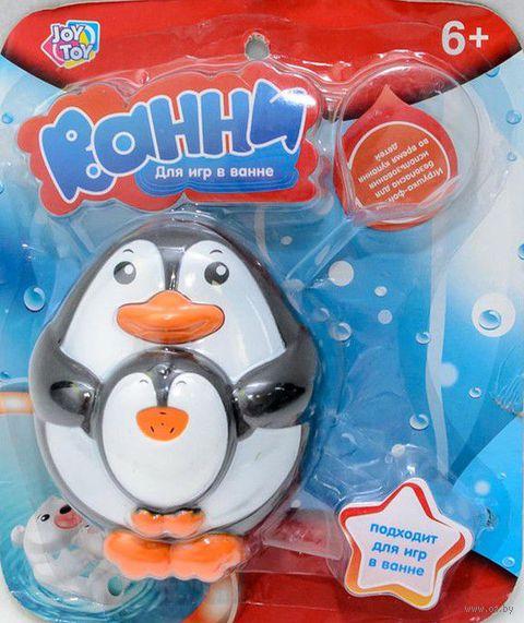 """Игрушка для купания """"Ванни. Пингвины"""""""
