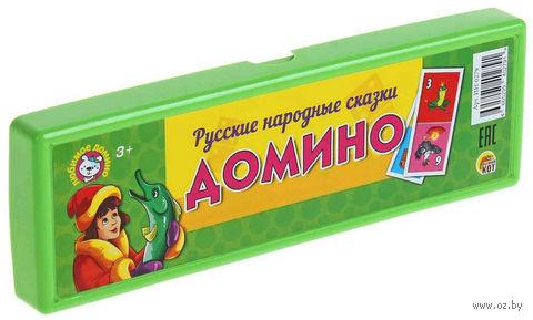 """Домино """"Русские народные сказки"""" — фото, картинка"""