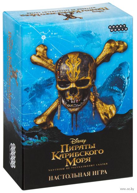 Пираты Карибского моря: Мертвецы не рассказывают сказки — фото, картинка
