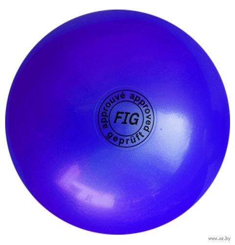 Мяч для художественной гимнастики АВ2801 (синий) — фото, картинка