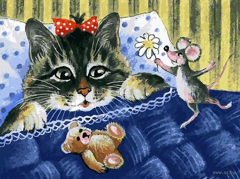 "Картина по номерам ""Кот и мышка"" (300х400 мм) — фото, картинка"