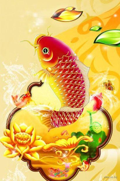 """Алмазная вышивка-мозаика """"Золотая рыбка"""" (440х640 мм) — фото, картинка"""