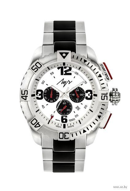 """Часы наручные """"Волат"""" (чёрно-белые; арт. 928377383) — фото, картинка"""