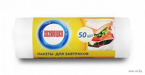 Набор пакетов для завтраков (50 шт.) — фото, картинка