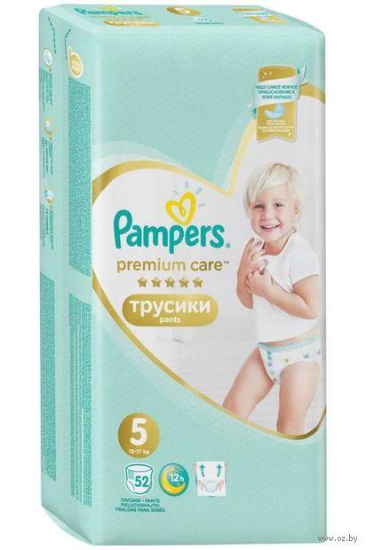 """Подгузники-трусики """"Premium Care Junior"""" (12-17 кг; 52 шт.) — фото, картинка"""
