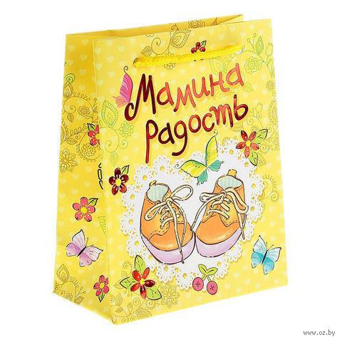 """Пакет бумажный подарочный """"Мамина радость"""" (12х15х6 см; арт. 10465898)"""