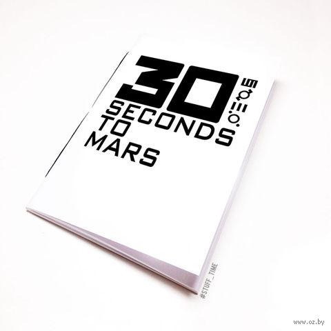 "Блокнот белый ""30 seconds to Mars"" А5 (арт. 030)"