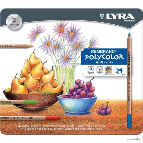 "Цветные карандаши ""LYRA REMBRANT POLYCOLOR"" (24 цвета)"