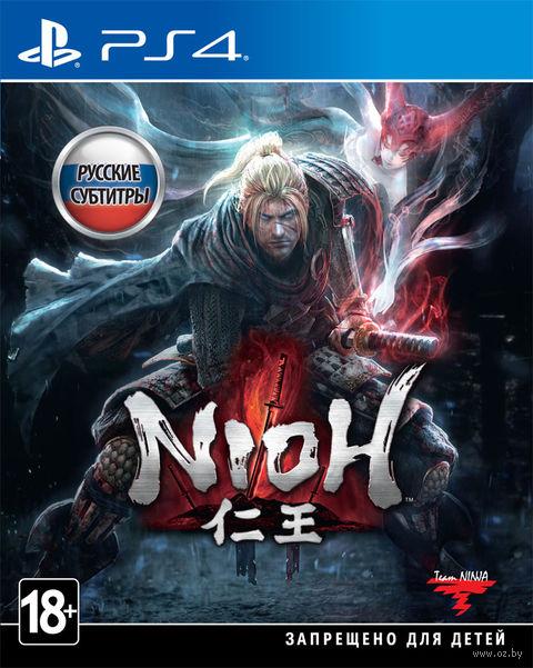 Ni-Oh (PS4)