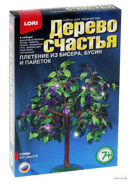 "Дерево из бисера ""Слива"""